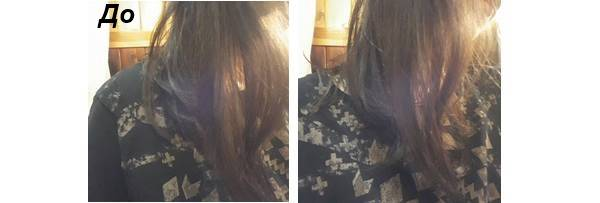 Кондиционер для тусклых волос