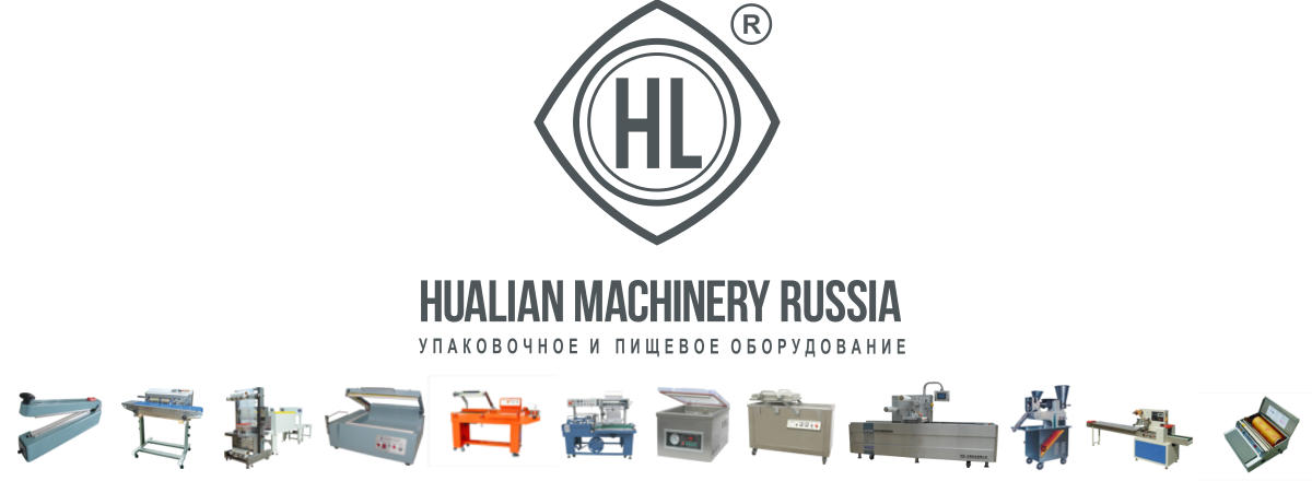 Официальный Интернет-магазин в России