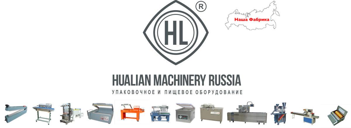 Склад и Сервис в России
