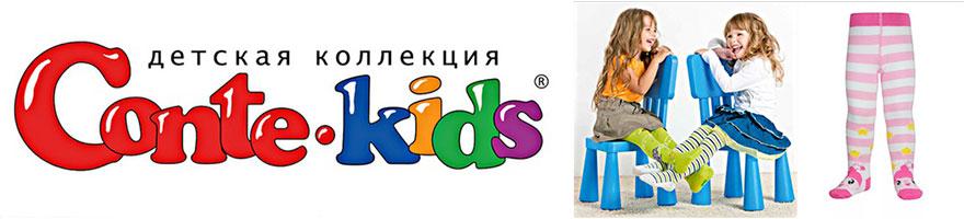Новинки детских колготок Conte-Kids