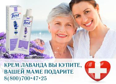 успокаивающие крема для чувствительной кожи