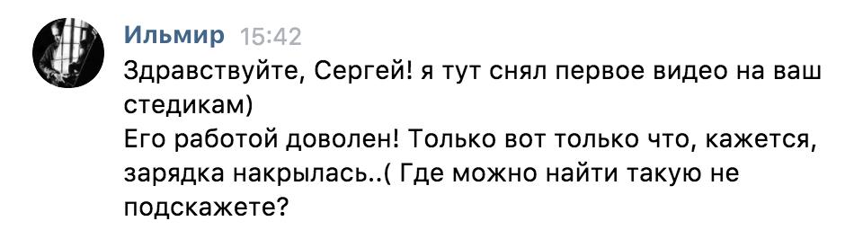 Снимок-экрана-2016-12-08-в-9.28.56-1_1_.png