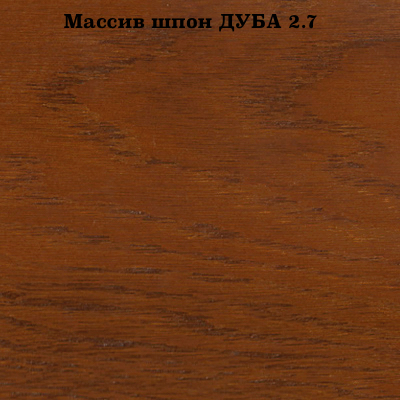 МШД_2.7.jpg
