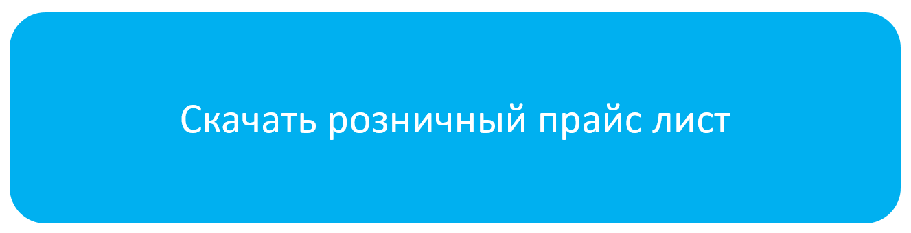 прайс_лист.png