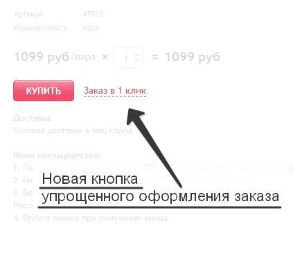 https://static-ru.insales.ru/files/1/7870/3718846/original/2017-09-08_17-09-56.jpg