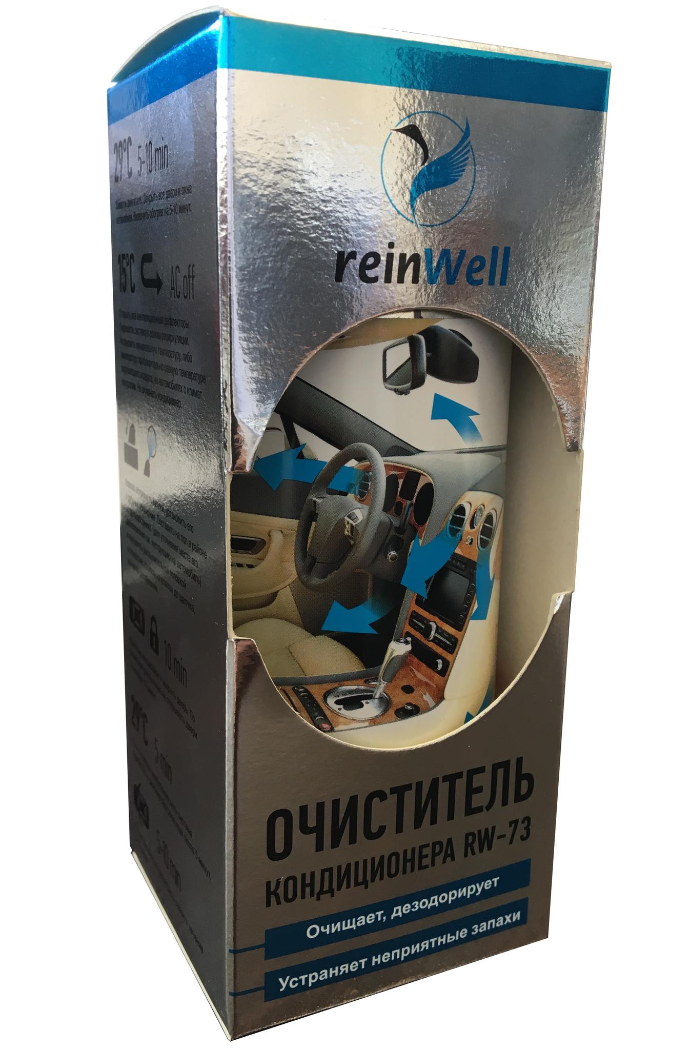 Очиститель кондиционера ReinWell