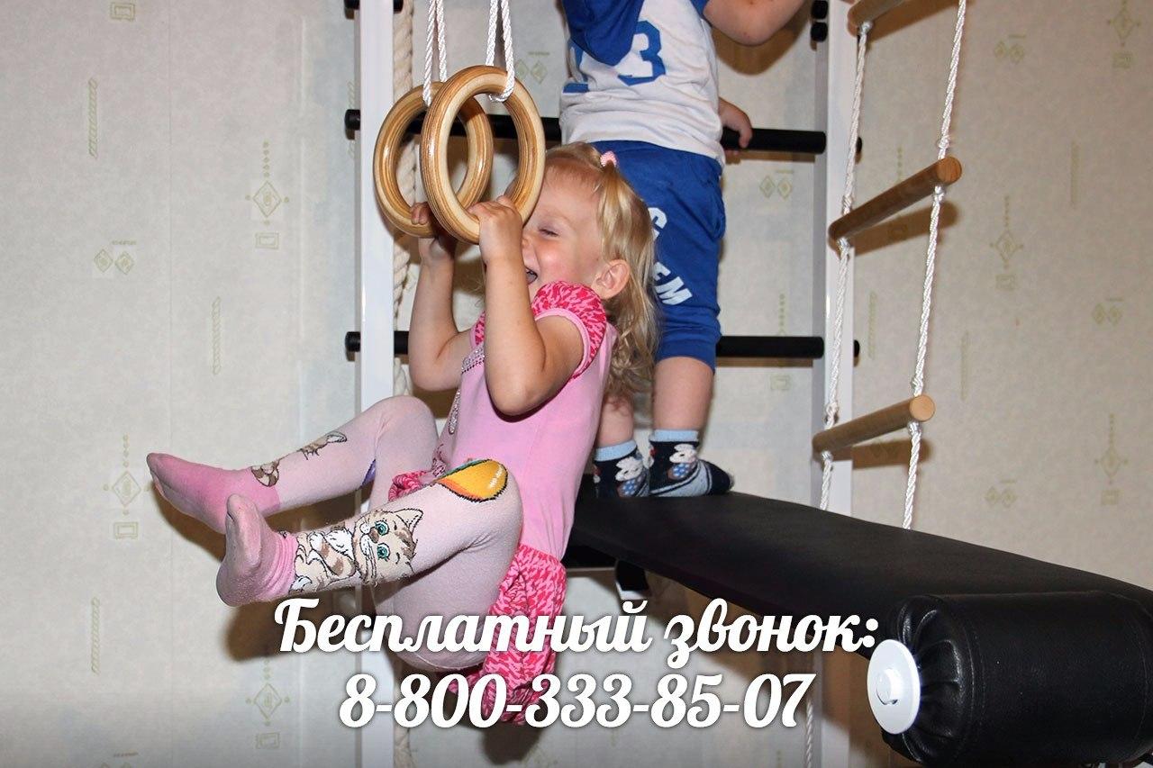 Как выбрать шведскую стенку для ребенка