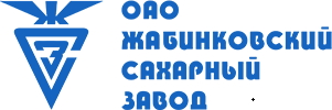 Жабинковский сахарный завод - товарный знак