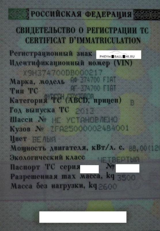 Паспорт Фиат Дукато
