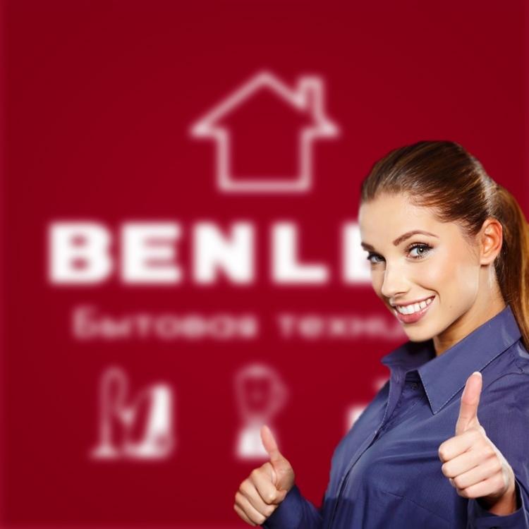 Купить духовку электрическую настольную в интернет магазине в Домодедово, Москве, Обнинске, Калуге недорого