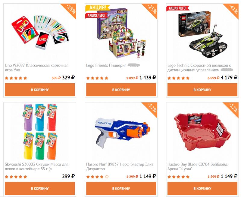 Блок с детскими игрушками