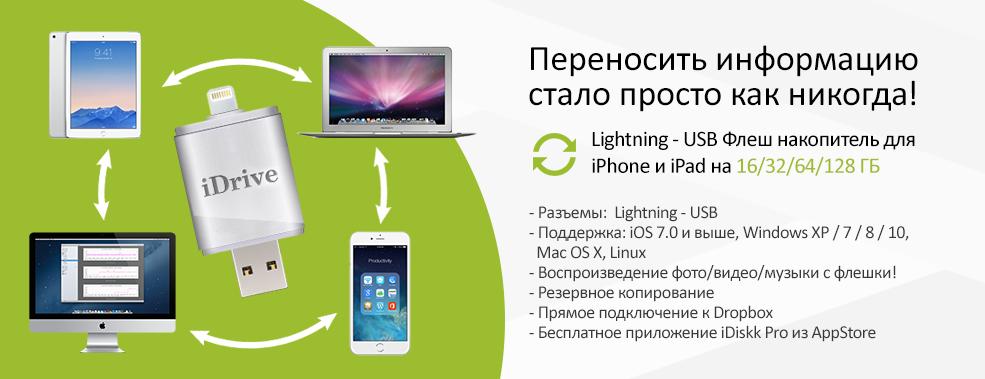 iDrive2__1_.jpg