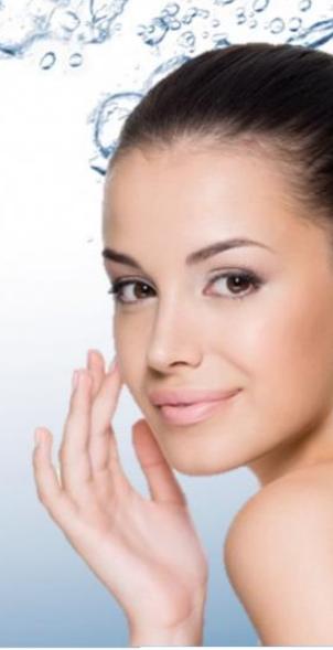 Дневной легкий увлажняющий крем для всех типов кожи «Аква 24» купить по привлекательной цене