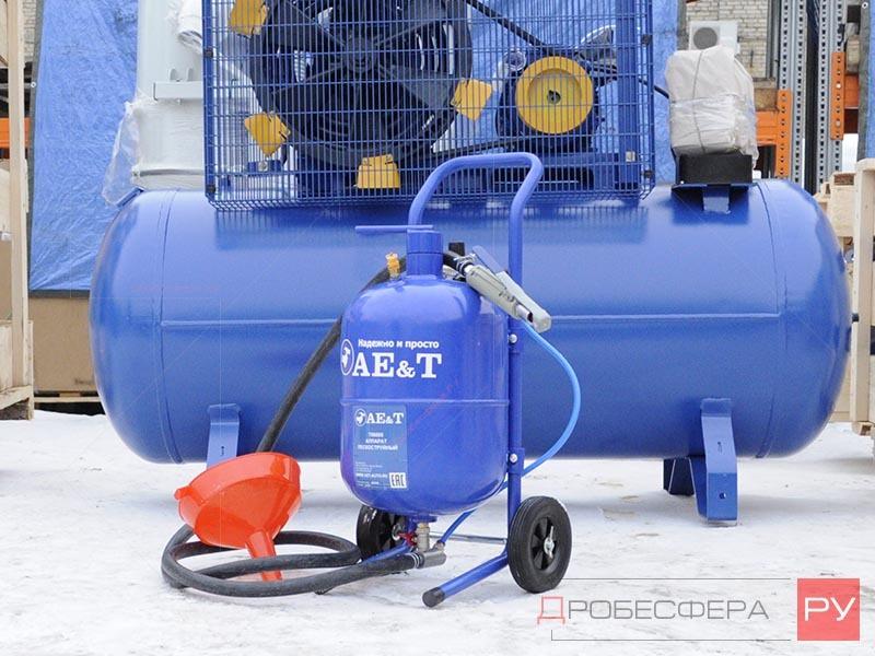 Пескоструйный аппарат 19 литров для гаража