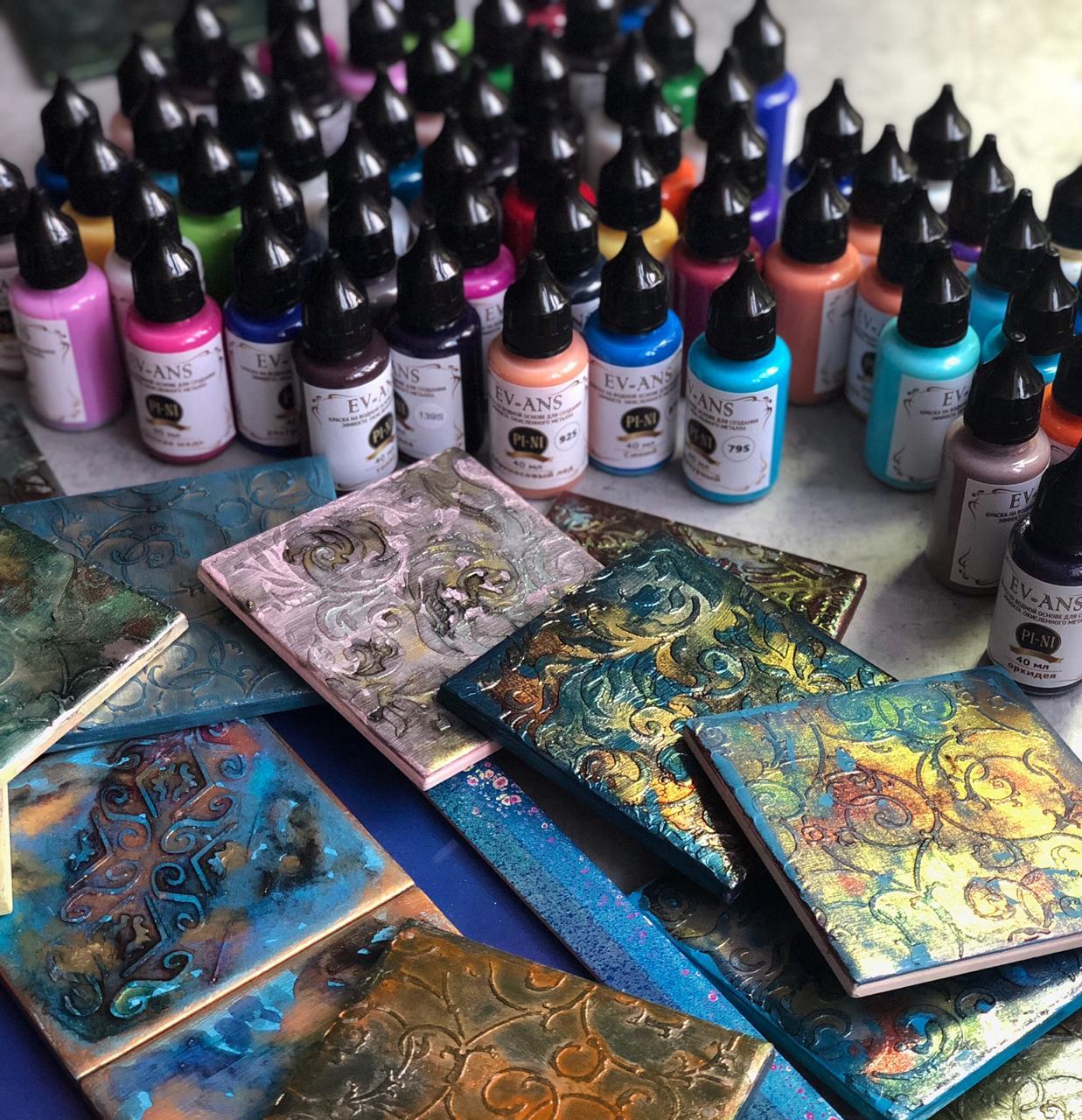 Однокомпонентные краски EvAns на водной основе для создания эффекта окисленного металла.