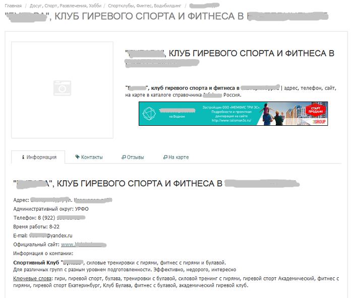 Infolo.ru