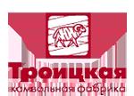 Интерент-магазин ПРЯХА Пряжа по бренду (производителю) Троицкая камвольная фабрика (пряжа из Троицка) Pryaha.Com