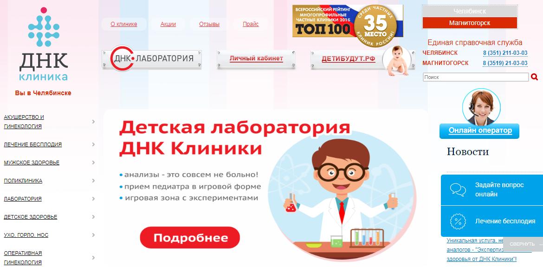 dnk174.ru