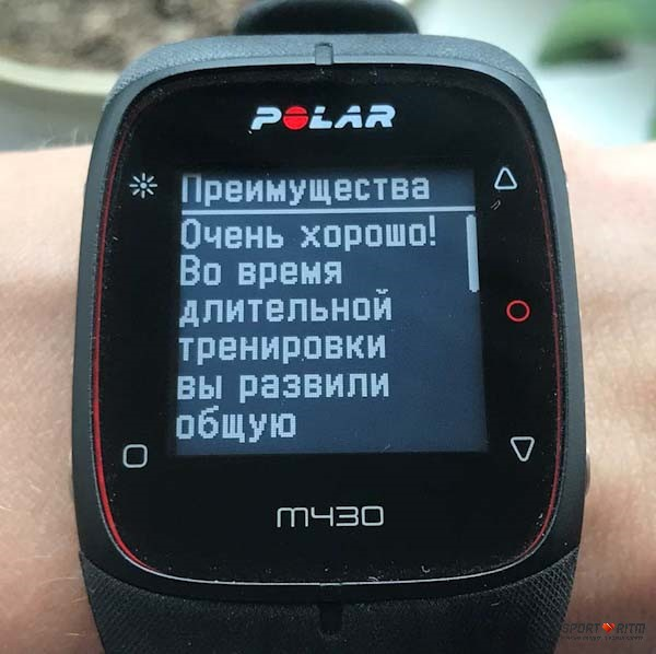 Training Benefit Polar M430