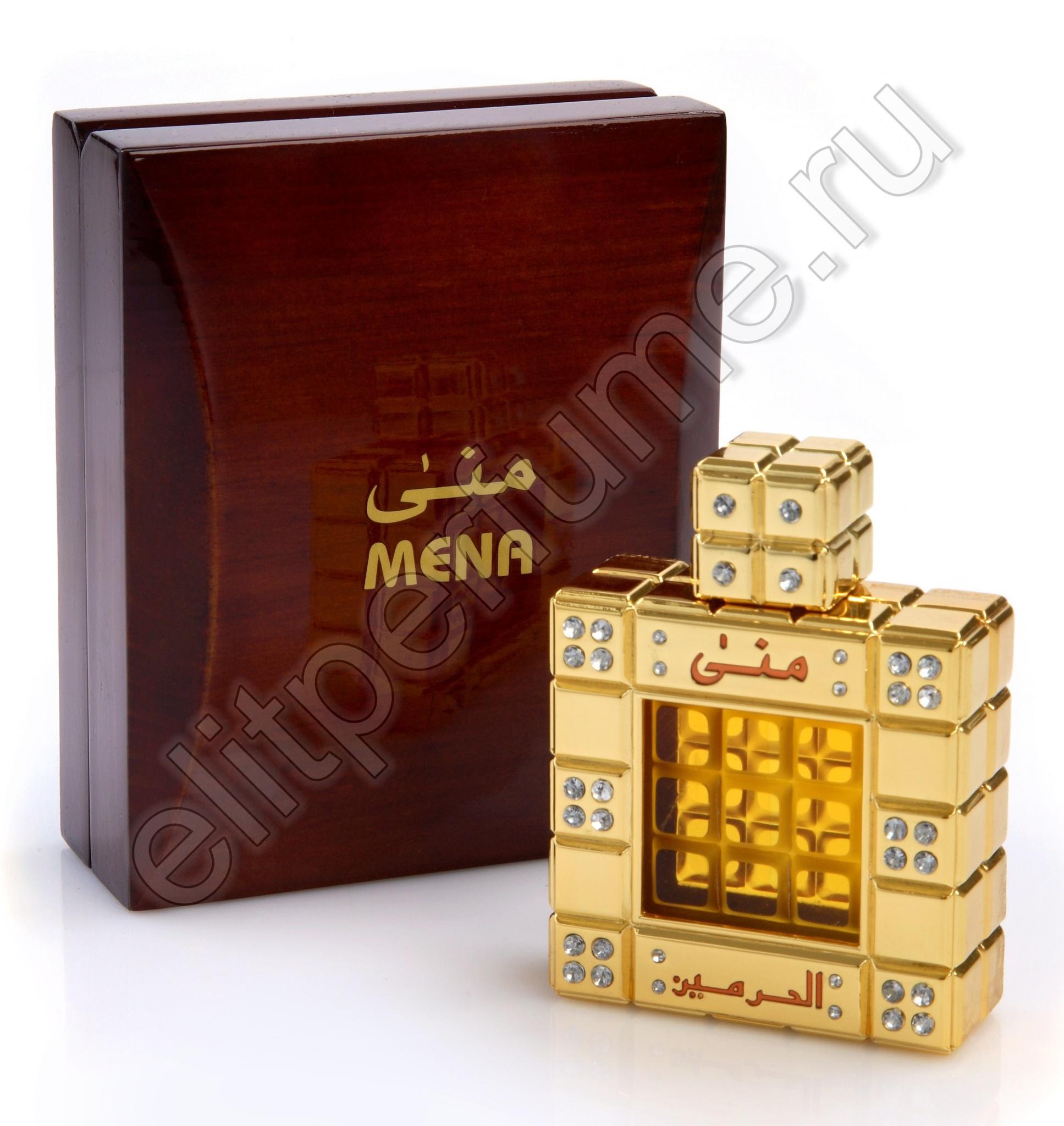 Арабские духи Мина Mena