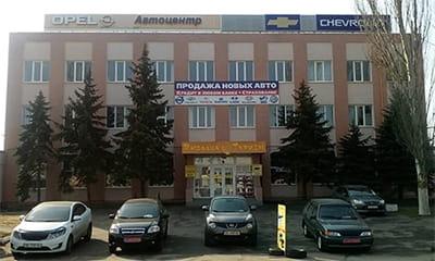 """Магазин """"Рибалка та Туризм"""" на """"Авторинку на Кірова"""""""