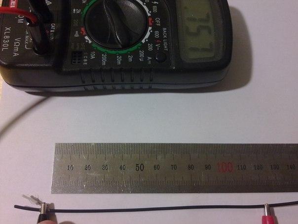 Представляю вашему вниманию первый опыт по измерению удельного электрического сопротивления.