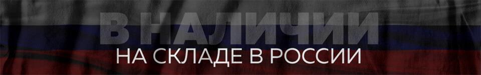 Интернет магазин фирменной одежды в наличии в Москве для мужчин и подростков мальчиков со скидками.