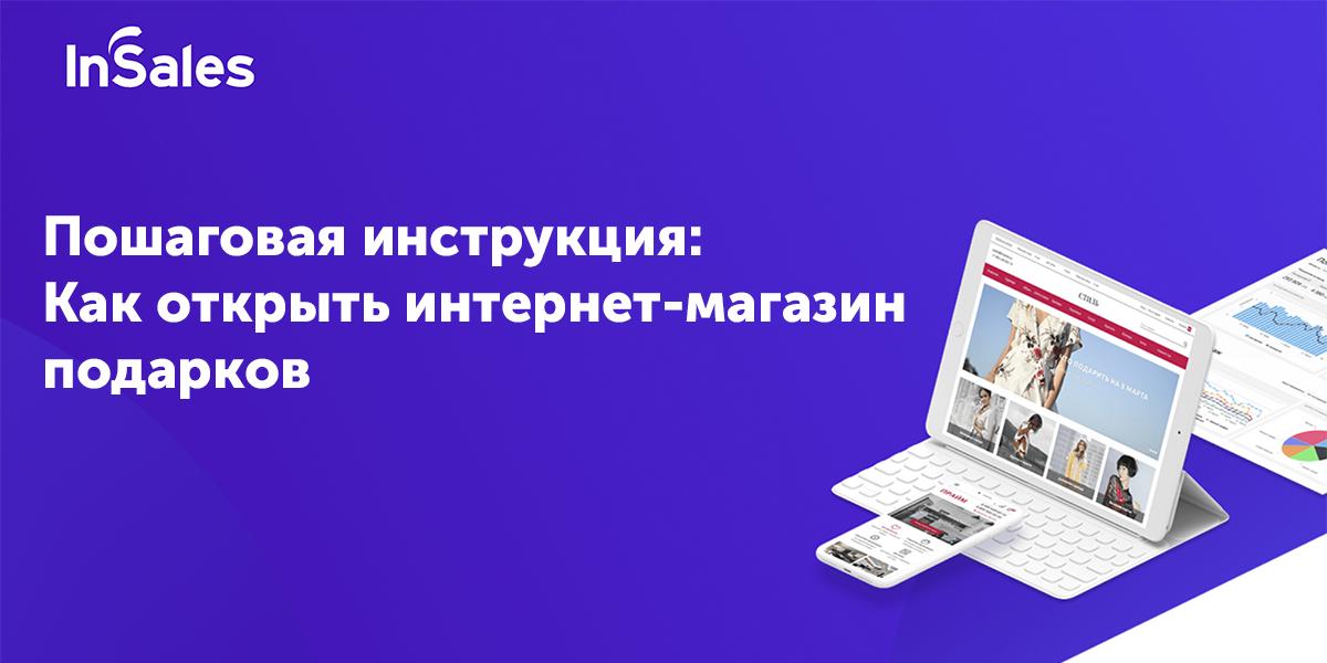 база клиентов интернет магазинов 8 марта