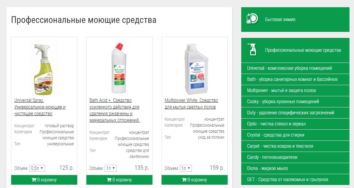 www.klining-prof.ru