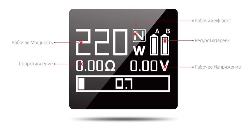 Дисплей Боксмода SMOK T-PRIV 220W