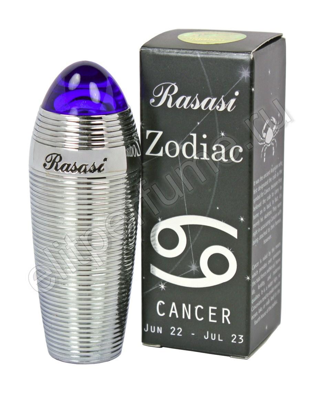 Арабские духи Зодиак Рак Zodiac Cancer
