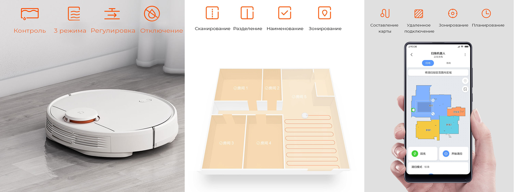 Робот-пылесос Xiaomi Mijia LDS Vacuum Cleaner (черный) взаимодействие с приложением