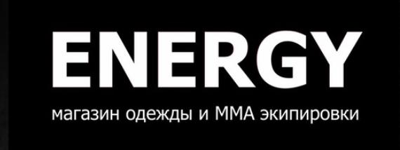 г. Псков«ENERGY»