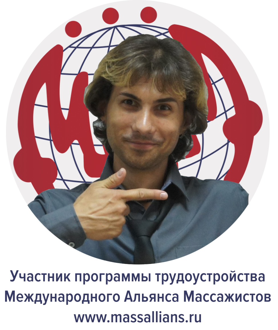 Ivanov.png