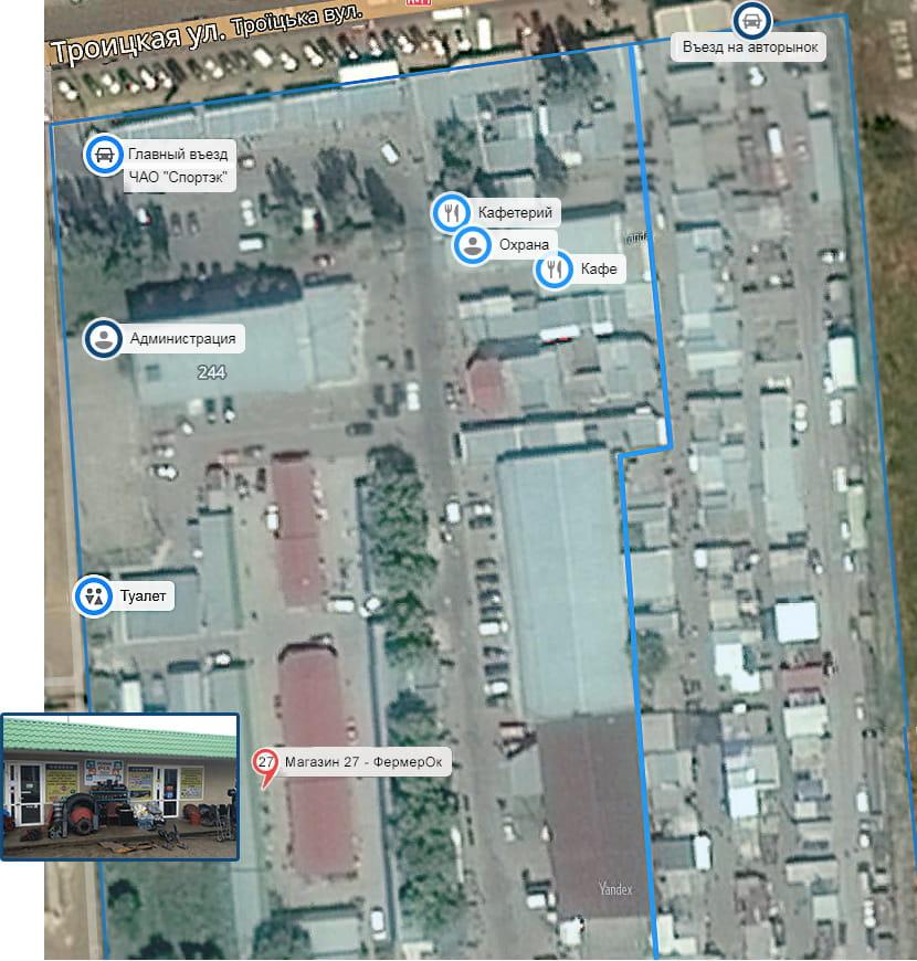 Расположение магазинов с запчастями для сельскохозяйственной технике на Николаевском авторынке