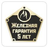 гарантия_5_лет.png