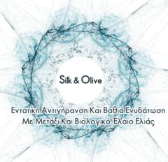 Silk & Olive косметика с протеинами шелка
