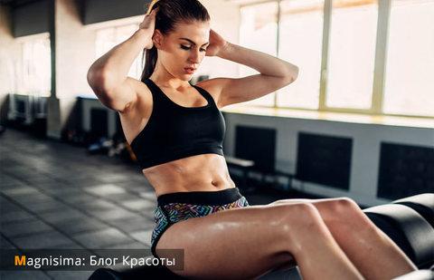 Что вам мешает заняться спортом. 3 основные причины