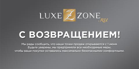 Открытие магазинов Luxezone