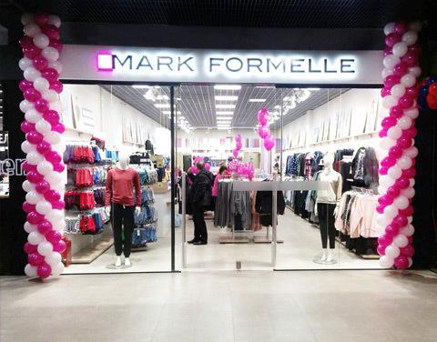 MARK FORMELLE Открытие магазина в г. Новогрудок