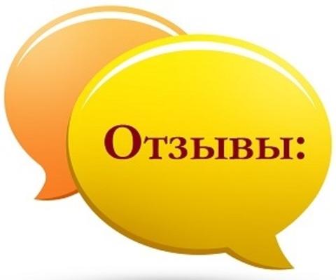Отзывы о работе интернет-магазина Фантазия