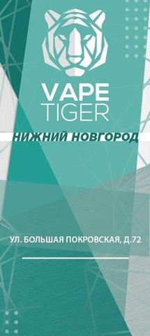 VAPE TIGER, г. Нижний Новгород