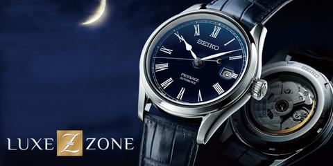 Presage Blue Enamel Limited Edition, вдохновленные очарованием луны