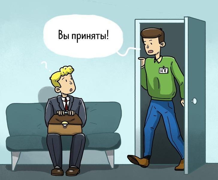 Оформление сотрудника на работу - пошаговая инструкция