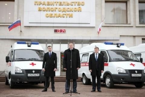 Обновлен автопарк скорой помощи в Вологодской области, сэкономленные  средства направлены на реализацию «майских» Указов Президента