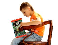 Неправильная осанка у ребенка? Исправим сидя за уроками