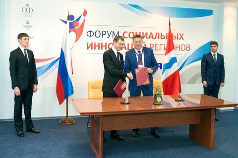В Вологодской области будет построен сердечно-сосудистый центр за счет внебюджетных средств