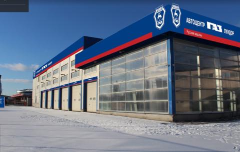 Автотехцентр ГАЗ, Луидор-Альянс, МКАД