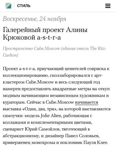 Куда идти и что делать в Москве 23 и 24 ноября
