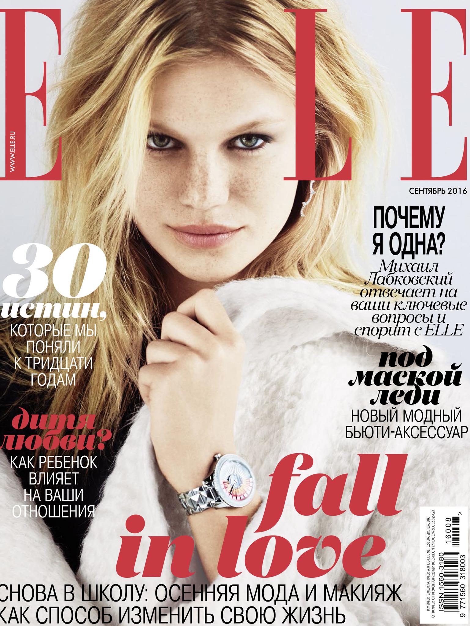 Украшения французского бренда Chic Alors Paris в сентябрьской съемке Elle Russia